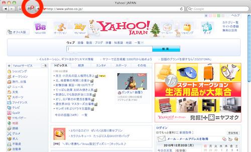 Safariでページランクを表示するプラグイン