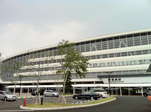 九州新幹線新鳥栖駅