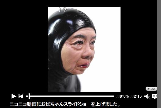 おばちゃん動画