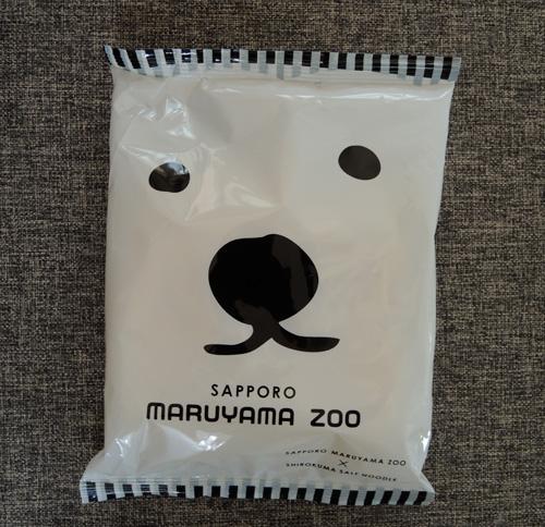 札幌円山動物園白クマ塩ラーメンのパッケージ