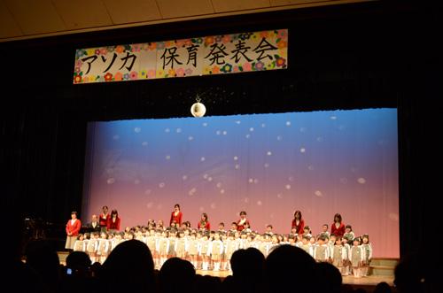 アソカ幼稚園のお遊戯会