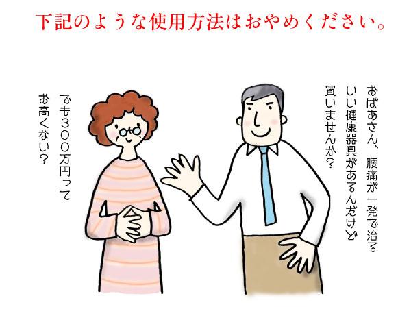 職員とお婆さん
