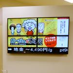 thumb_signage