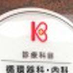 thum_kusano1122