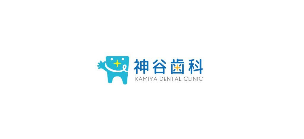 歯科医院ロゴデザイン